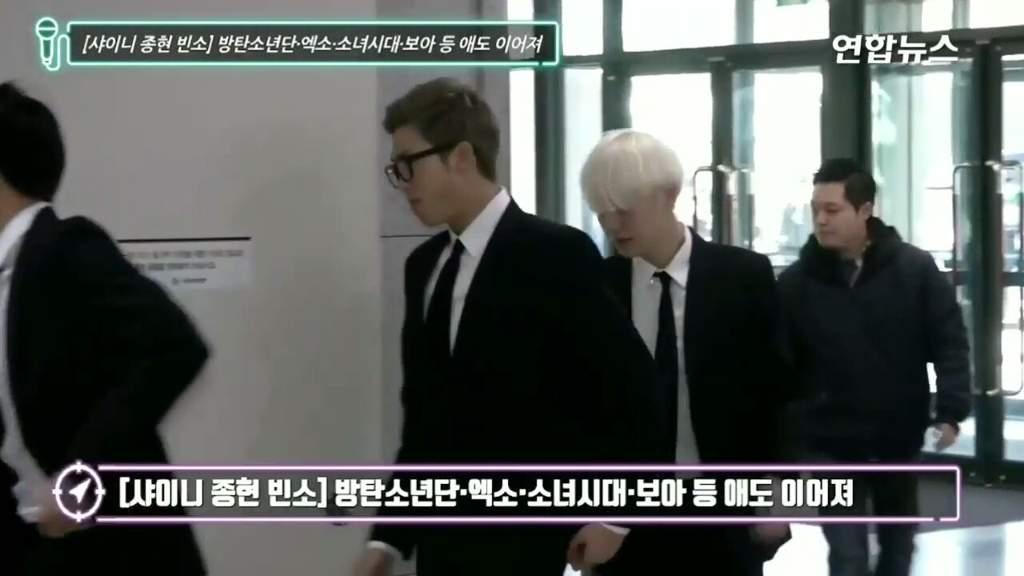 BTS Arrives at SHINee Jonghyun's Funeral | ARMY's Amino