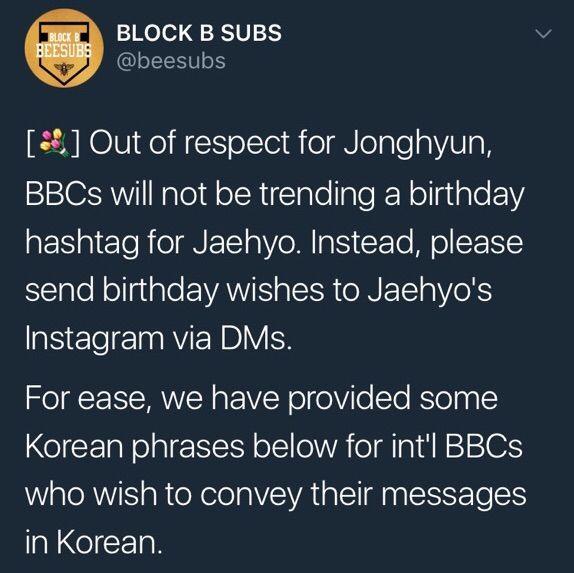 Happy birthday jaehyo block b amino credit to beesubs on twitter m4hsunfo