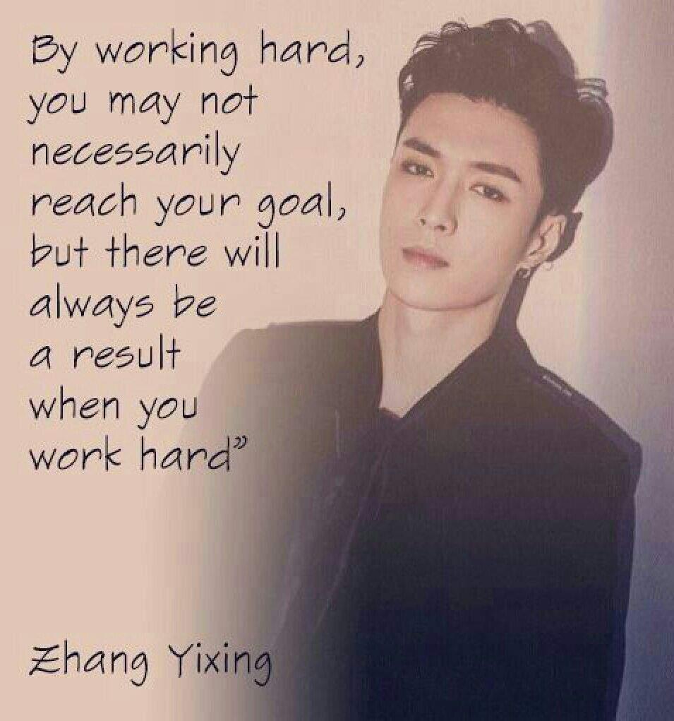my favorite exo quote task exo 엑소 amino