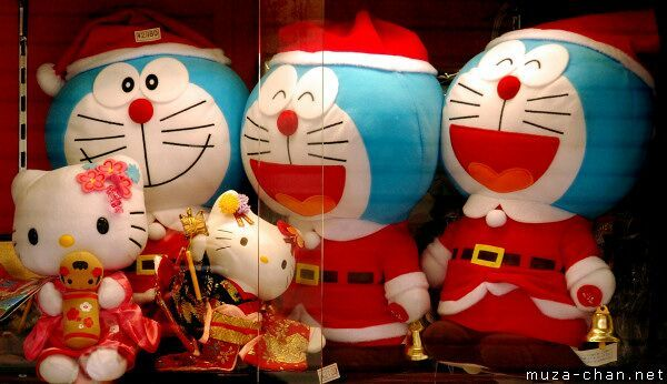 christmas in japan was celebrated only a few decades ago to the japanese christmas is more of a romantic event or a time to share happiness and not a - Do Japanese Celebrate Christmas