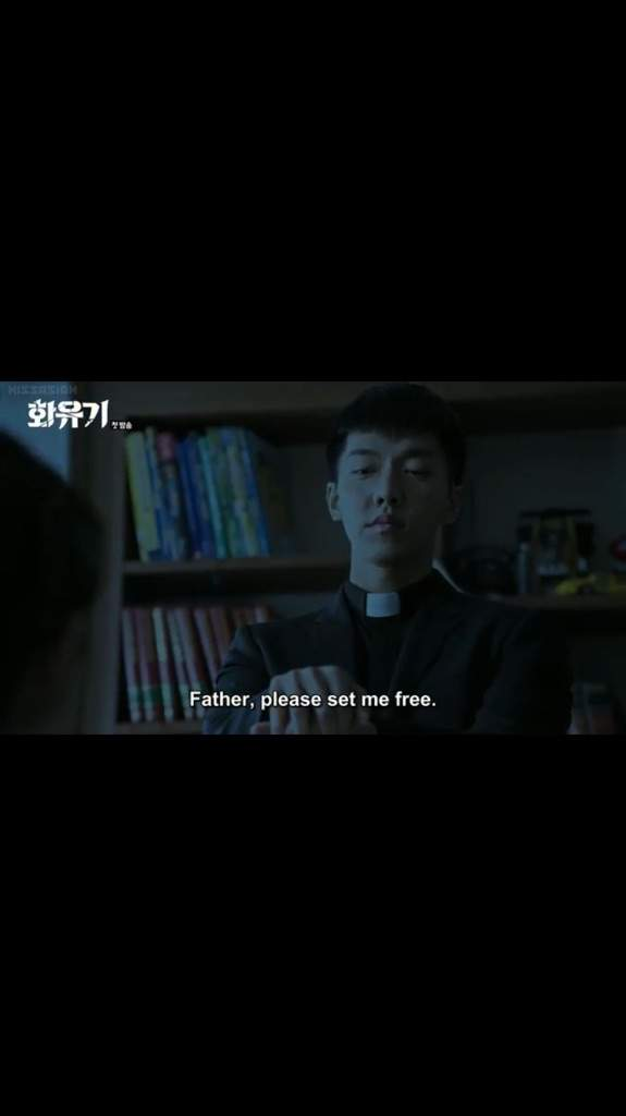 Hmmmmm    okay | K-Drama Amino
