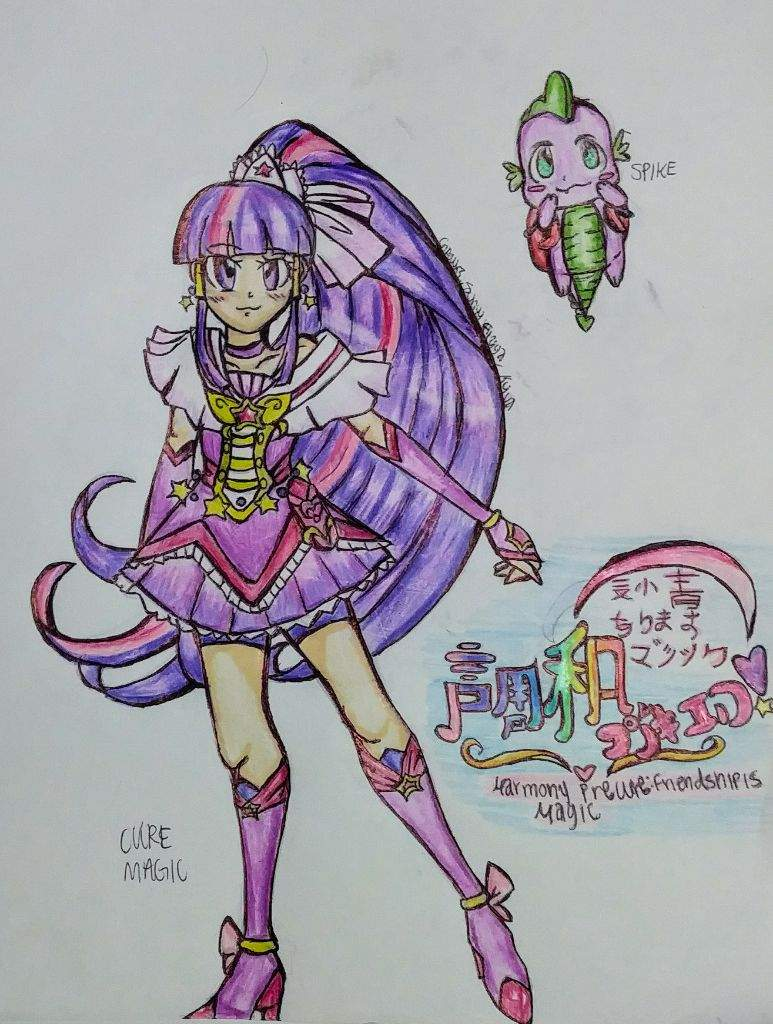 Cure magic official look   Glitter Force And Precure Amino