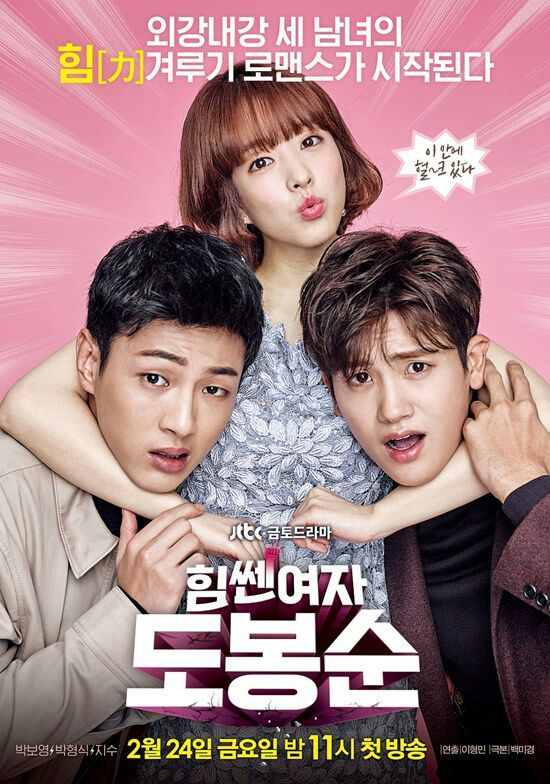 أفضل 10 مسلسلات كورية رومانسية 6