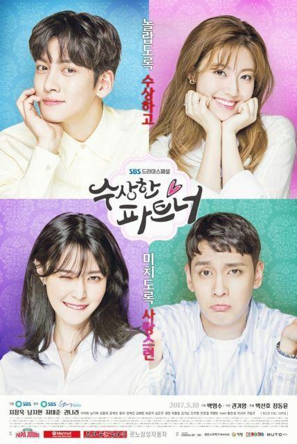 أفضل 10 مسلسلات كورية رومانسية