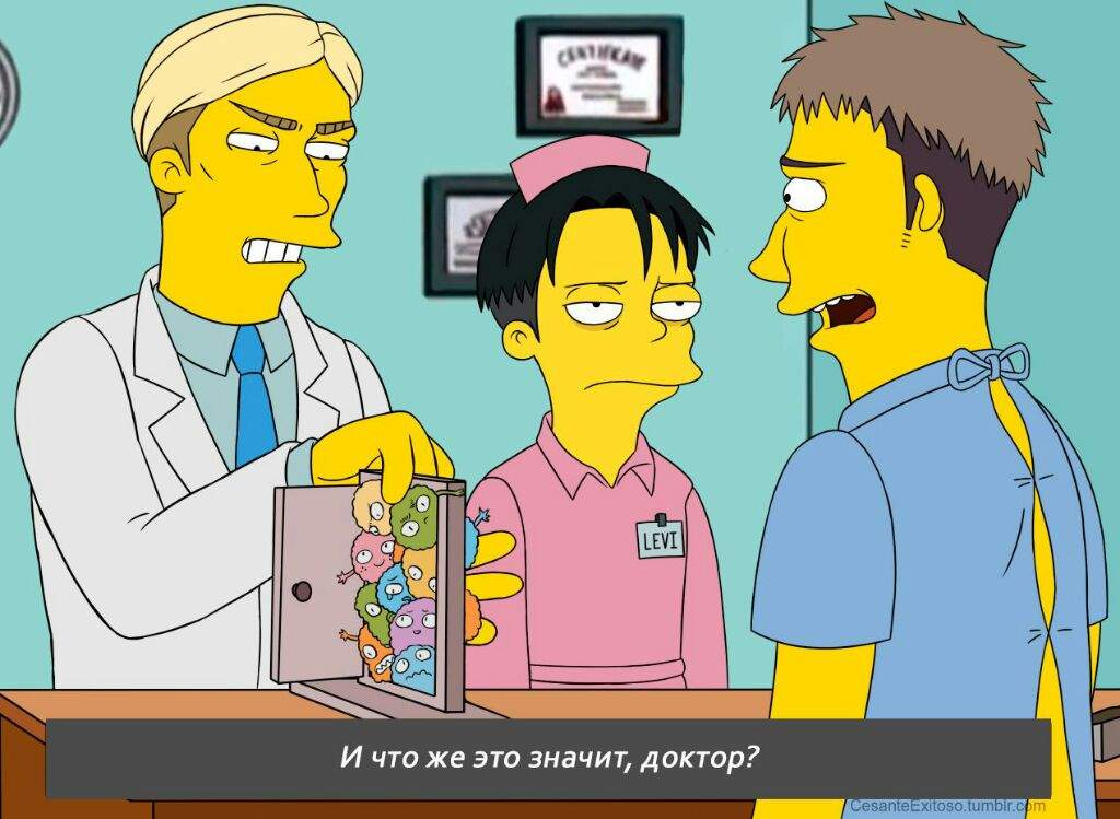 Which simpsons character will come out as gay