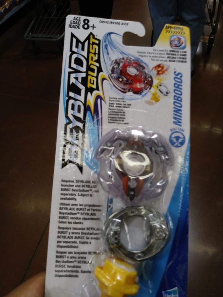 Rose Glen North Dakota ⁓ Try These God Beyblades Walmart