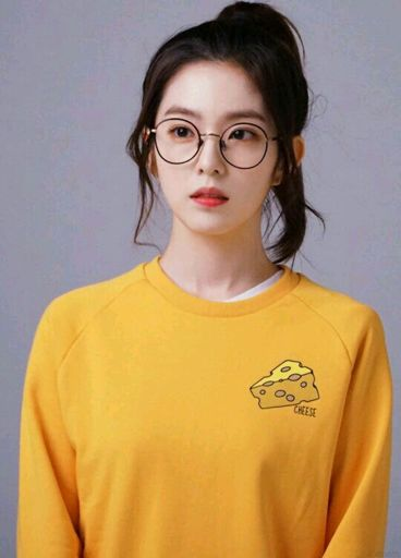 Good Night Irene >> Latest | SKSGY Amino