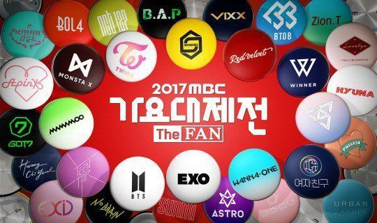 Image result for mbc gayo daejaejeon 2017
