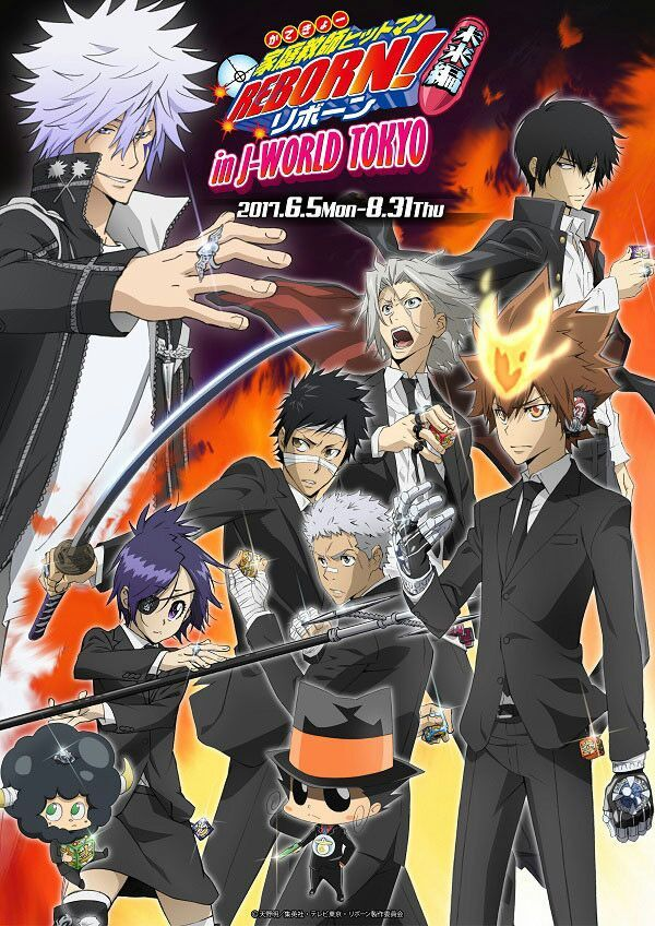 Hitman Reborn Anime And Manga Recommendation Anime Amino