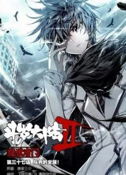 Anime girls recomendacion de anime ecchi loquendo nude - 3 7