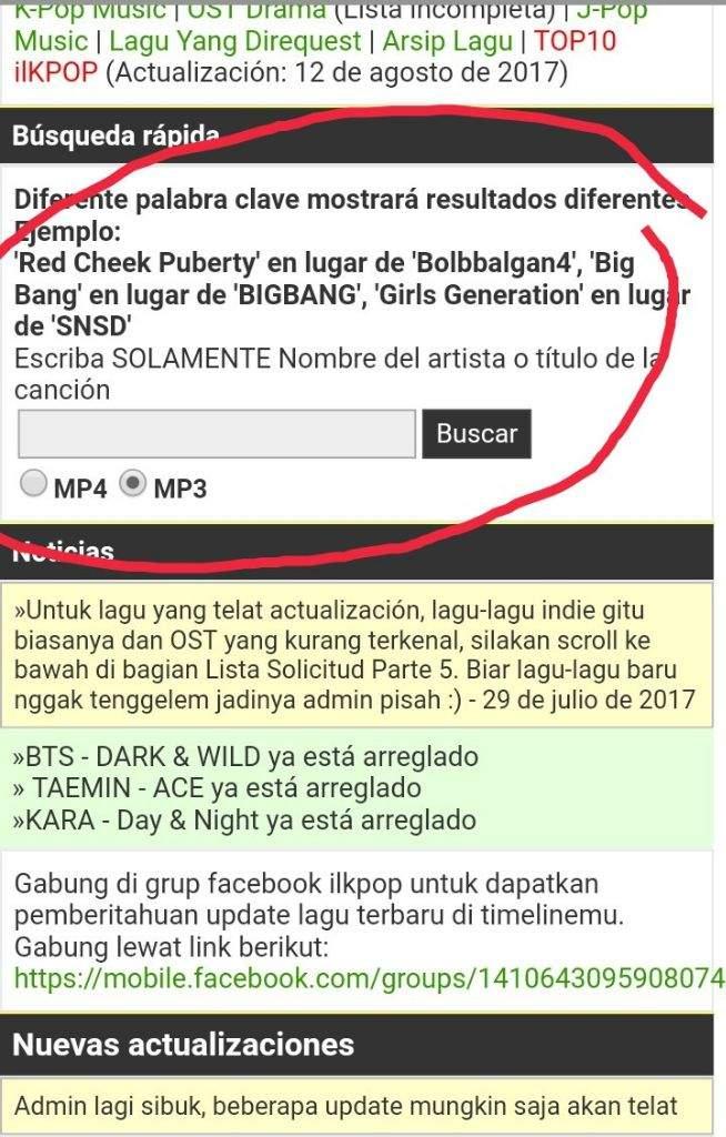 ⚠️🎵¿Cómo descargar música con carátula? | •K-Pop• Amino