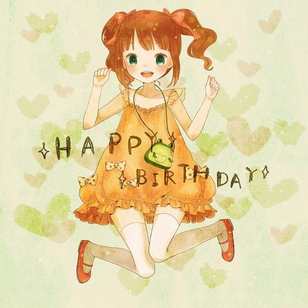 Рыжик с днем рождения картинки