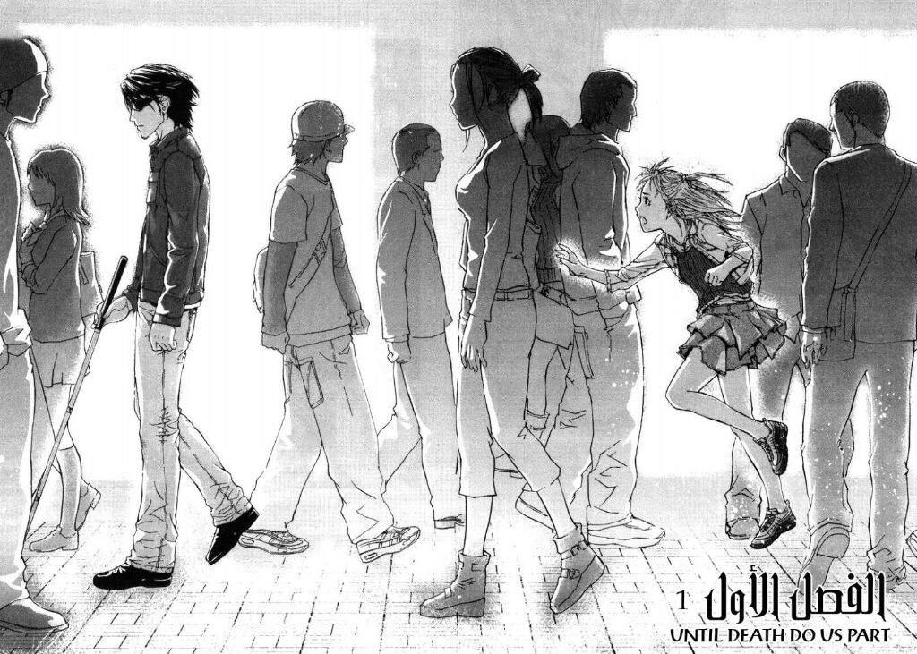 Manga    Until death do us part (1)   Wiki   امبراطورية الأنمي Amino