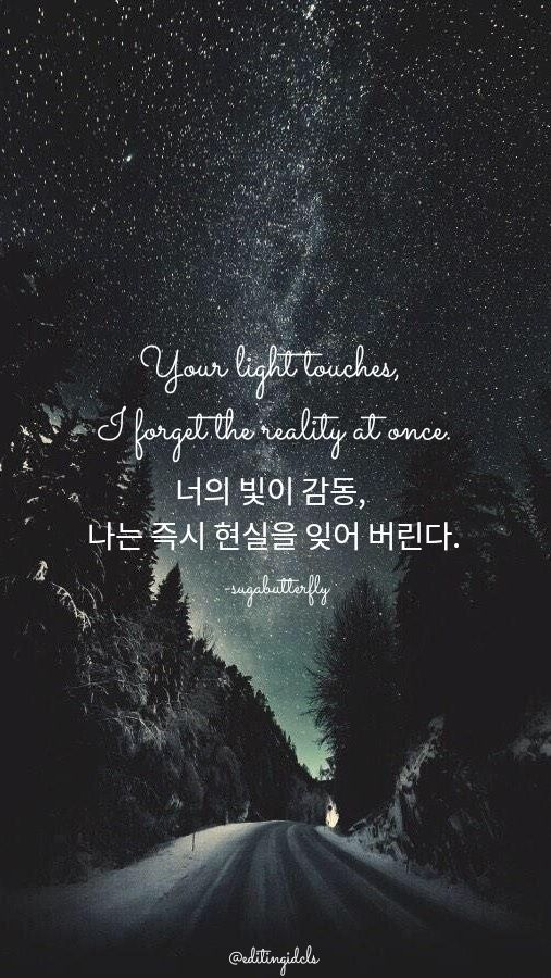 BTS LYRIC WALLPAPERS! | ARMY's Amino