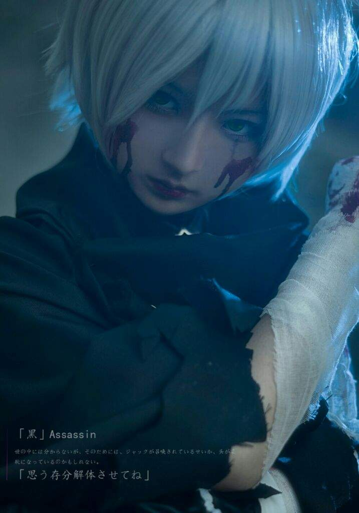 Jack the ripper fate cosplay