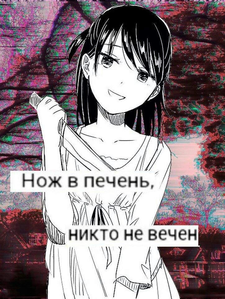 Картинки аниме ты мне нужен