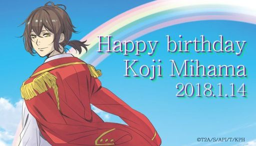 Happy birthday Mizuno Yuu! 18.3.14 | King Of Prism By Pretty Rhythm Amino
