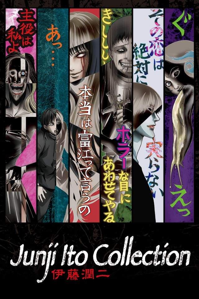 Resultado de imagen para junji ito collection anime