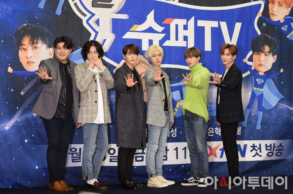 a1448f4cb6d720473fe25c559d6bb908853319a4 hq - Super TV - Super Junior Korean (2017)