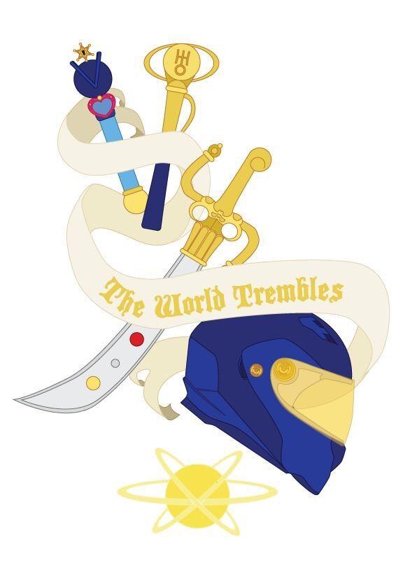 Sailor Uranus Symbol 35852 Infobit