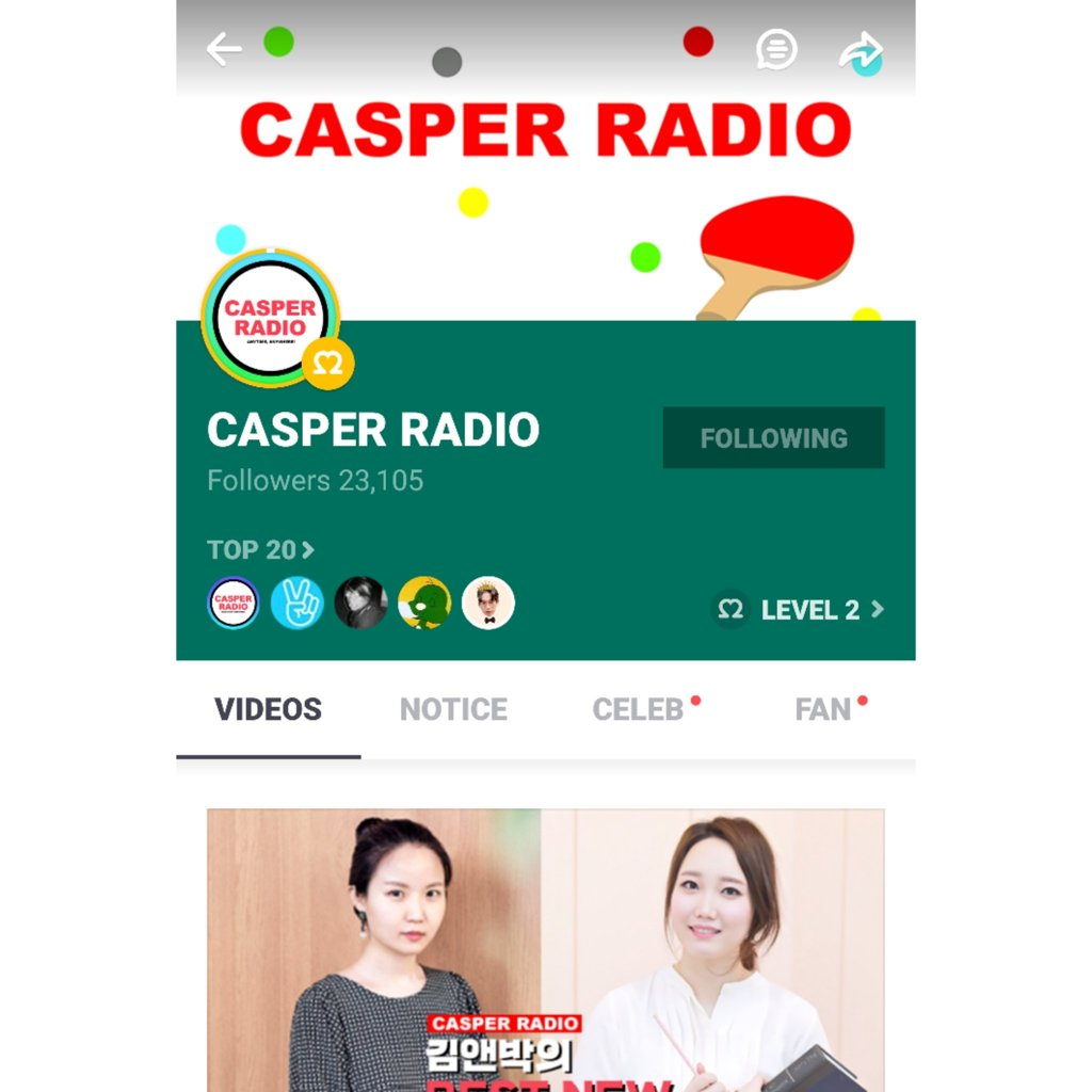 Casper Radio : K-Indie Radio Station | K-Indie & K-Rock Amino