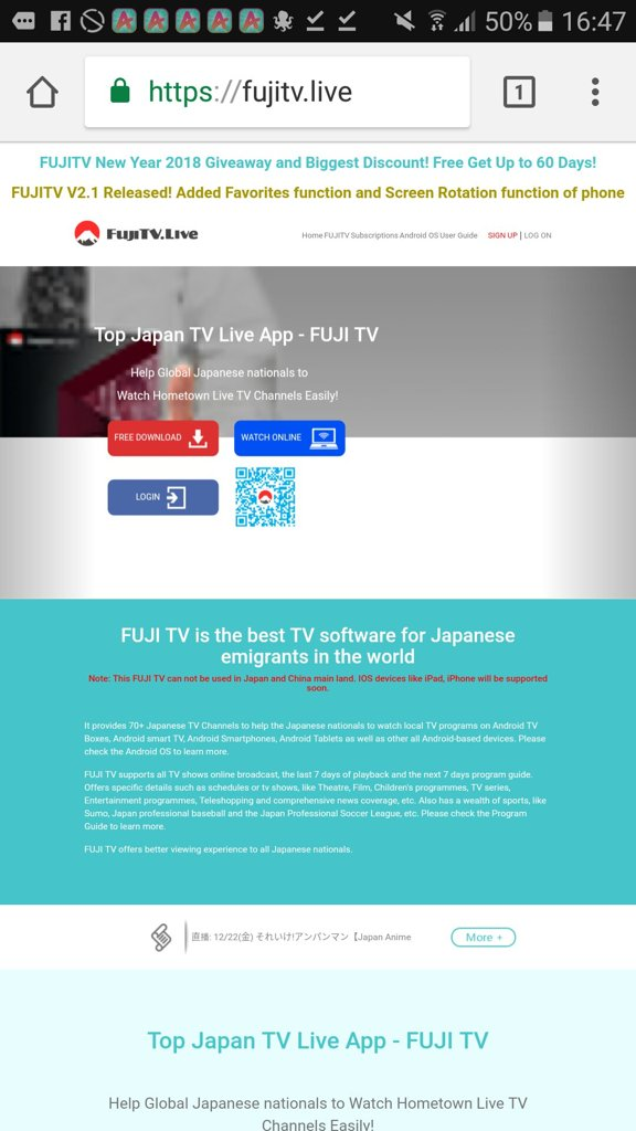 Dica para o JLPT: Assistir TV Japonesa Online! | Japonês PT-BR Amino