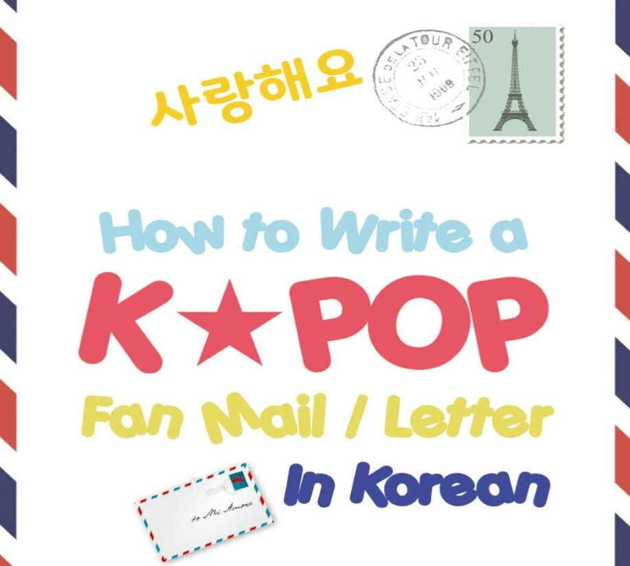 Part 2 how to write a kpop fan mailletter in korean korean part 2 how to write a kpop fan mailletter in korean korean language amino amino expocarfo Gallery