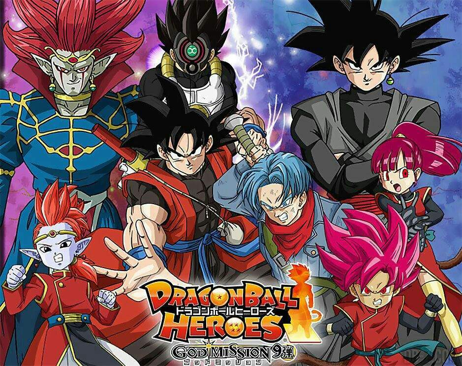 Dragonball Super Heroes
