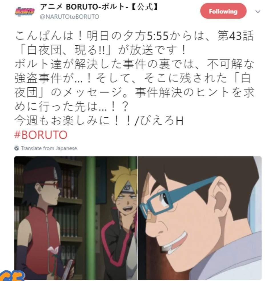 katasuke is going to be important boruto amino