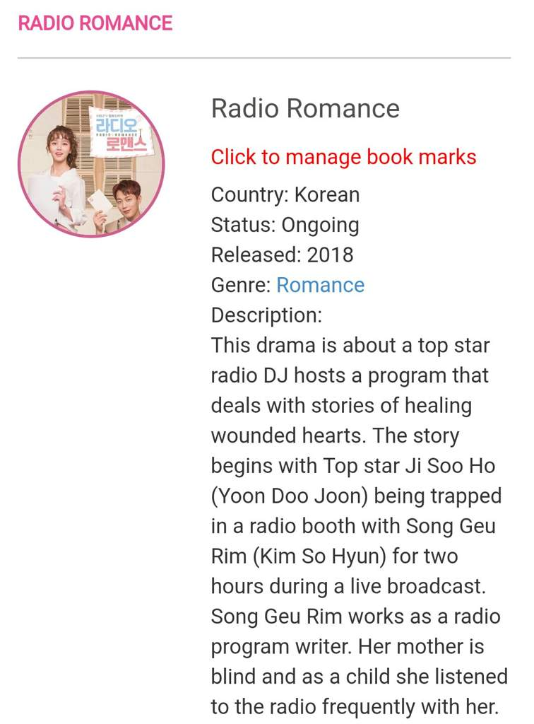 Radio romance in dramanice beasthighlight amino then i give the link for the main web dramanice for radio romanceu guys can search for every episode here stopboris Image collections