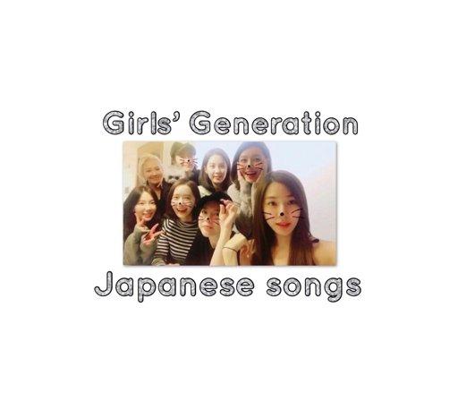 gucci | Girls' Generation (소녀 시대) Amino