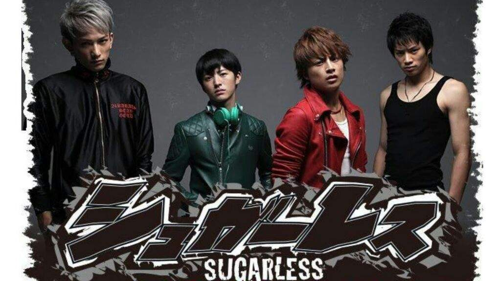 Drama Recommendation: Sugarless | K-Pop Amino