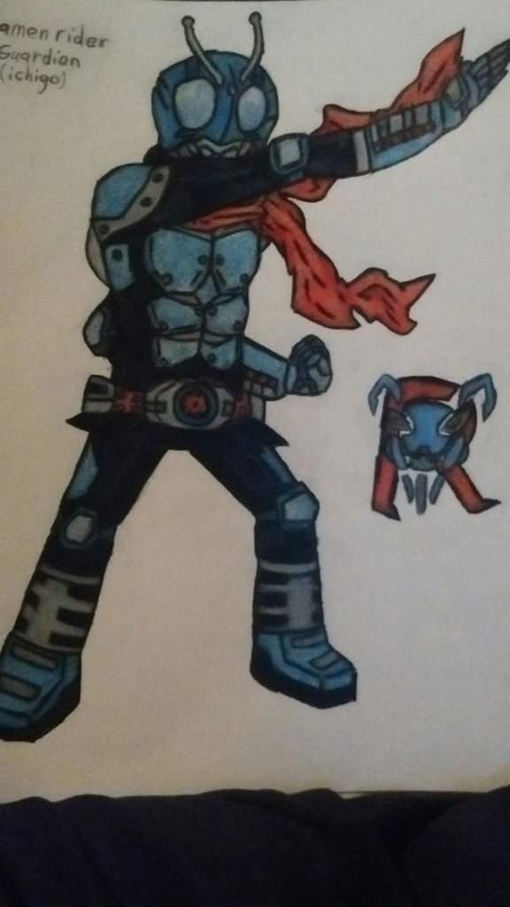 Kamen Rider Guardian version 2   Kamen Rider Amino Amino