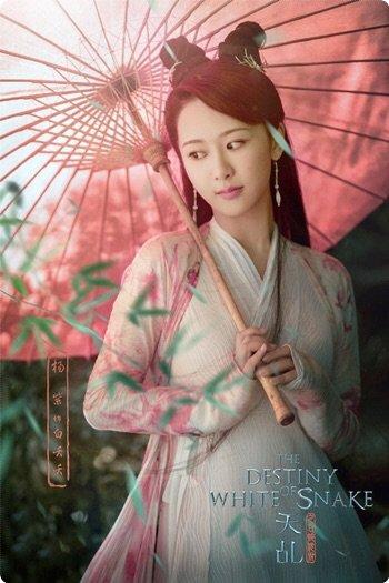 New Chinese Drama 2018