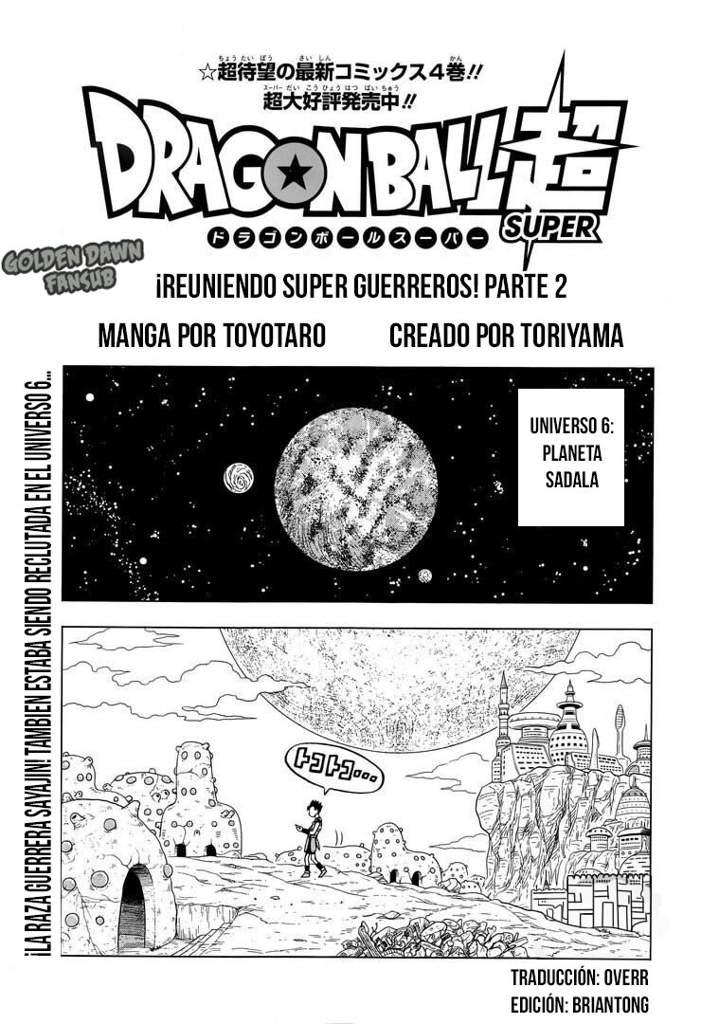 Dragon Ball Super Manga 32 Parte 1 Dragon Ball Español Amino
