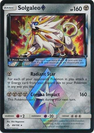 Bright Light - The SM Ultra Prism Review | Pokémon Amino