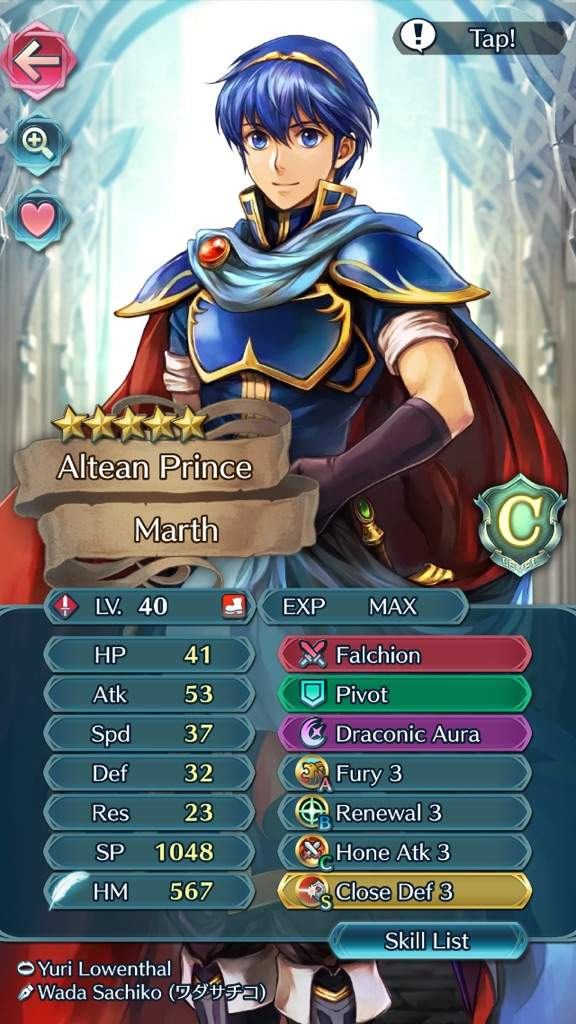 Im Using Marth In This Arena Season And His Falchion Upgrade Is Pretty Good However I Dont Use Him A Lot Outside Of So Think Itll Be That
