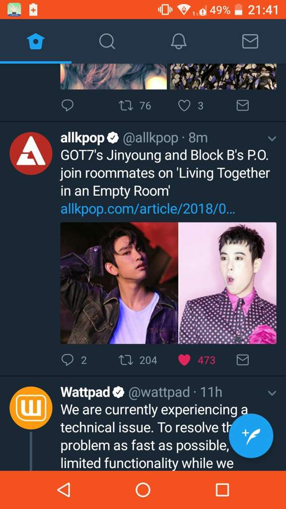 Living Together In Empty Room Jinyoung | Baci Living Room