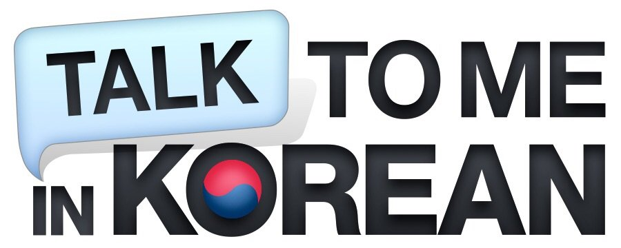 How to Learn Korean | ARMY's Amino