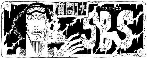 Encuesta de popularidad de los mejores ataques de One Piece