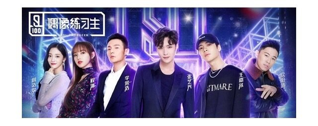 ≫   Current Obsession: Idol Producer   K-Pop Amino