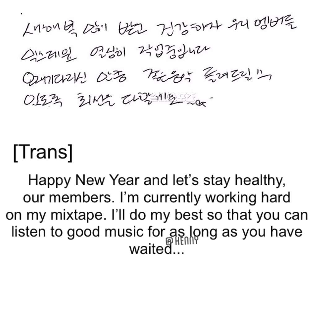 Jhope\'s New Year Wishes/Msg | Jung Hoseok / J-Hope Amino