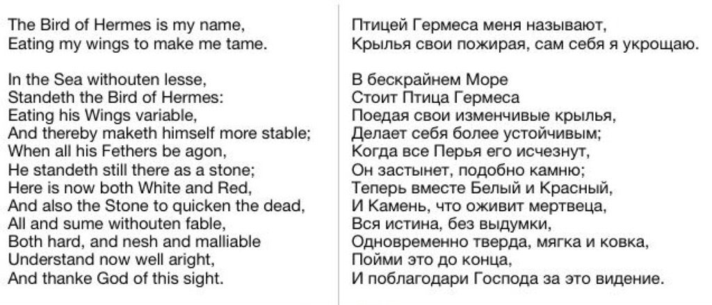 анализ стихотворения бодлера вампир