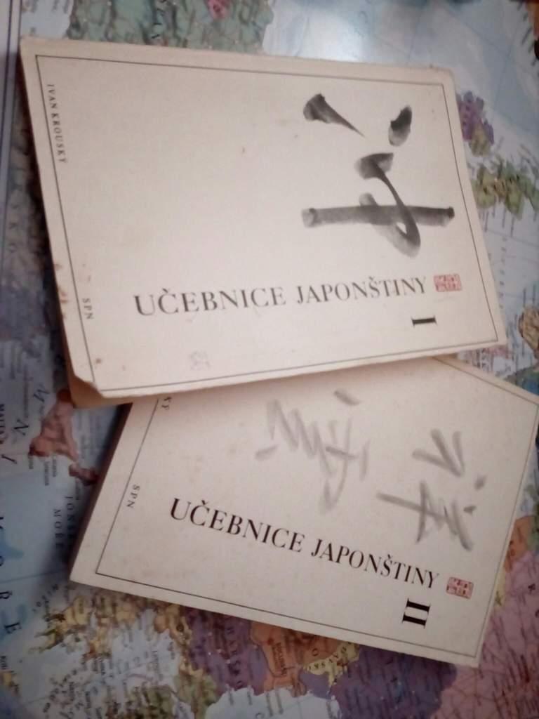 Japanese Work Books From My Grandfather | Language Exchange Amino