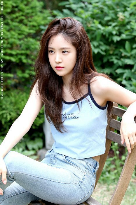 Son Naeun surgery
