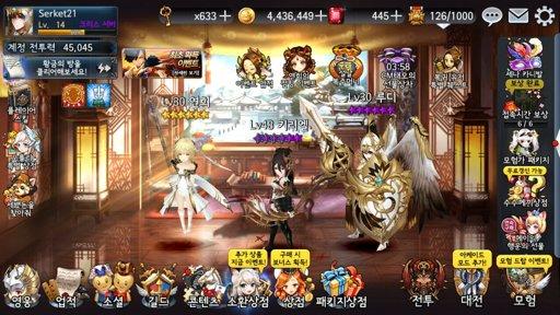 harbinger | Seven Knights  Amino