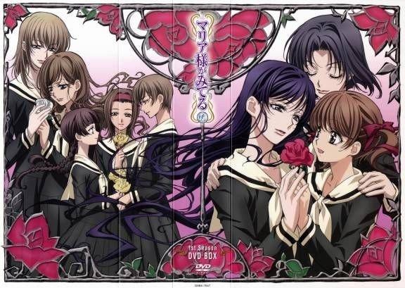 Maria Sama Ga Miteru Yuri Manga Anime Amino