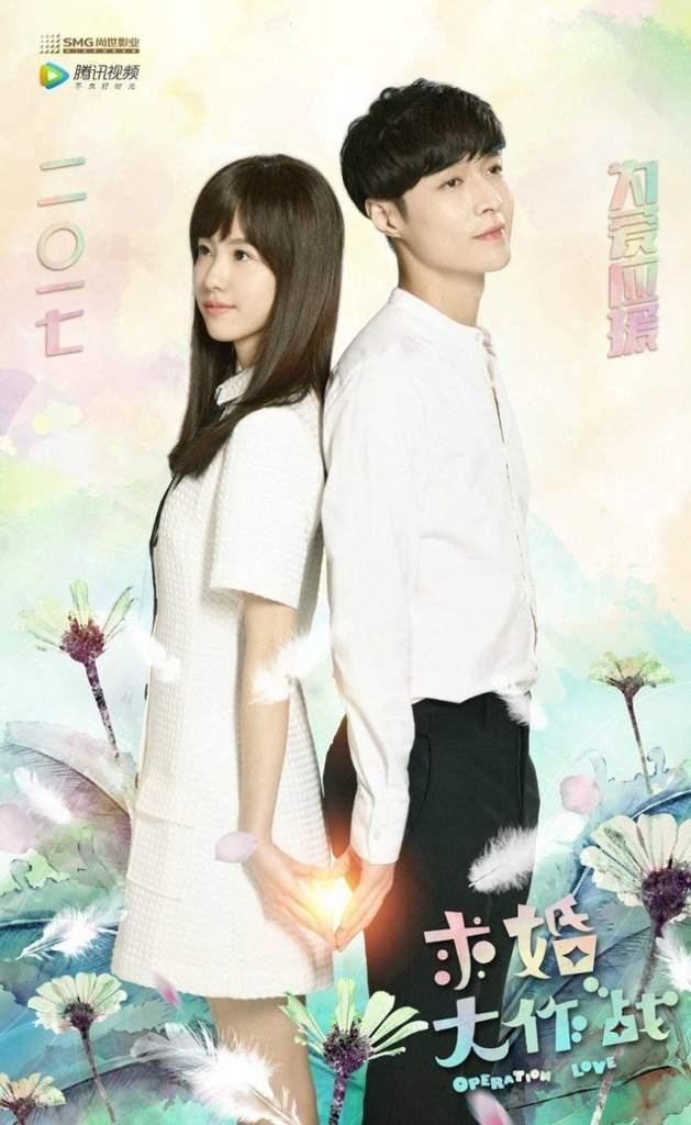 المسلسل الصيني مشروع الحب الدراما الكورية Amino