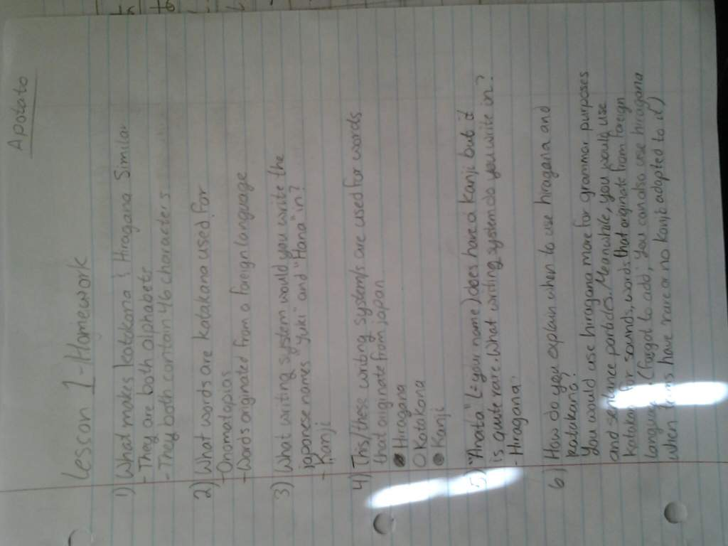 natural disaster essay topics spms