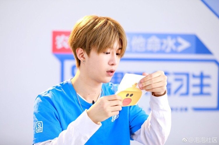 ⚙︎ Idol Producer English Subs ⚙︎ | Yuehua Sprouts 위에화